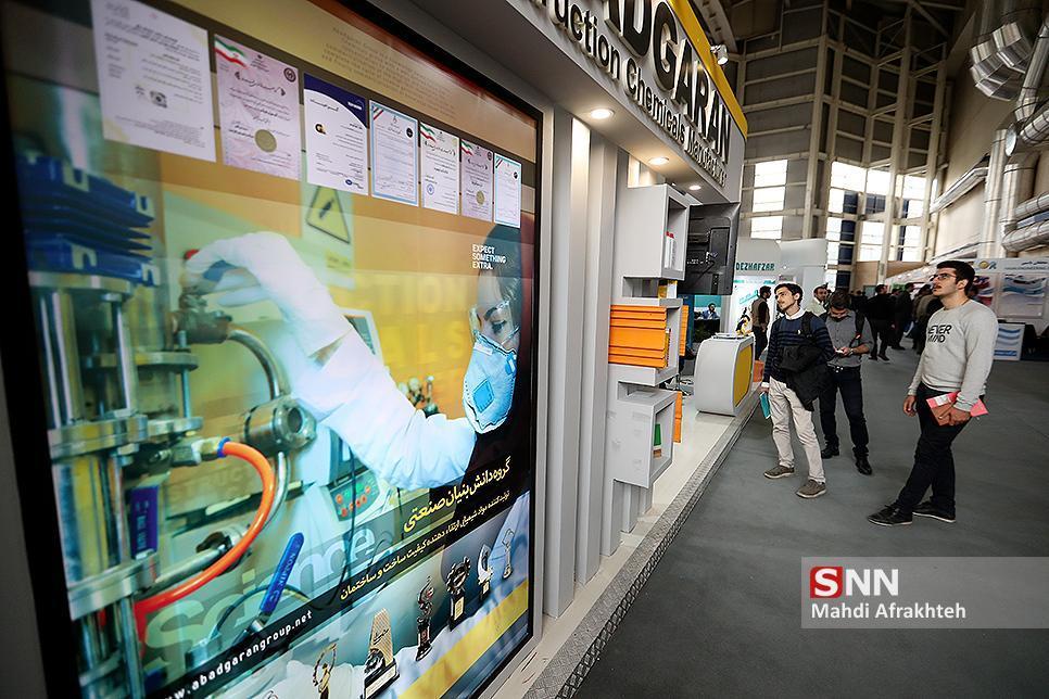 دستاورد های پژوهشی کدام دانشگاه ها در نمایشگاه ملی فن بازار نمایش داده می گردد؟