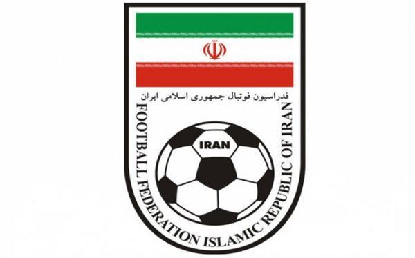 راه اندازی شبکه آموزشی آنلاین کمیته آموزش فدراسیون فوتبال